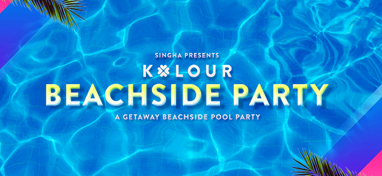 Kolour Beach Party on August 18